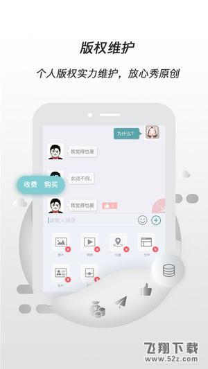 yayaV1.0 苹果版_52z.com