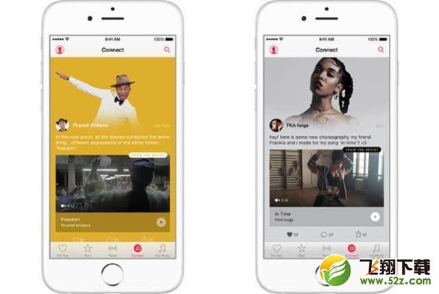 苹果关闭音乐社交是怎么回事_苹果关闭音乐社交是真的吗