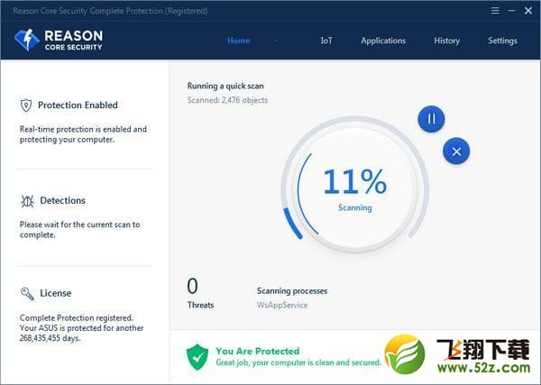 Reason Core Security(恶意软件删除工具)V2.4.1.0 免费版_52z.com
