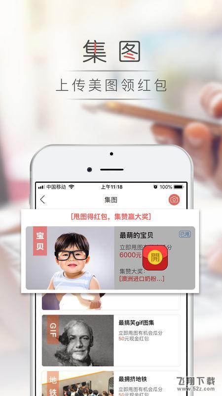 偶业V3.24.1 苹果版_52z.com