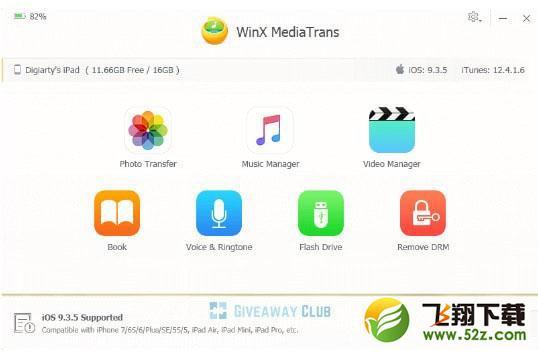 WinX MediaTrans(ios设备管理软件)V6.4 官方版_52z.com