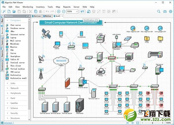 Algorius Net Viewer(网络可视化管理软件)V10.0.4 免费版_52z.com