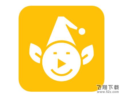 快妖精app安装不了解决方法教程_52z.com