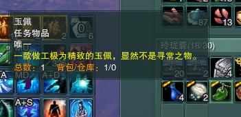 剑网3客江干奇遇触发方法及义务流程_52z.com