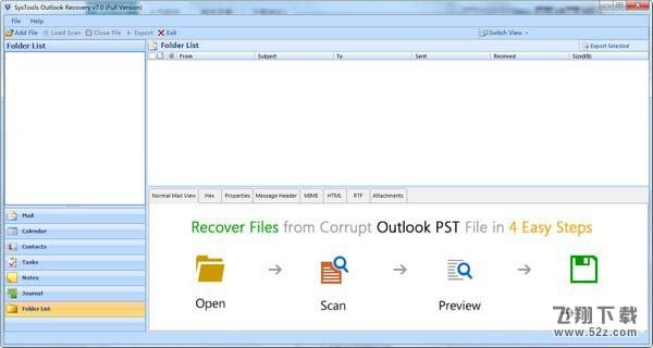 SysTools Outlook Recovery(邮件修复工具)V7.0.0.0 免费版_52z.com