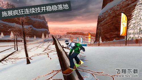 滑雪板盛宴2(Snowboard Party World Tour Pro)V1.1.0 苹果版_52z.com