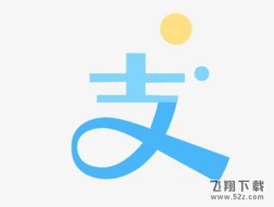 支付宝app好医保长期医疗使用方法教程_52z.com