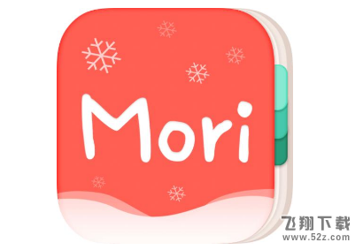 Mori手帐app保存图片方法教程