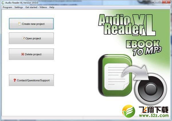 Audio Reader XL(文本转语音软件)V19.0.0 免费版_52z.com