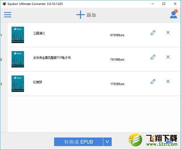 电子书格式转换器(Epubor Ultimate Converter)V3.0.10.1225 中文版_52z.com