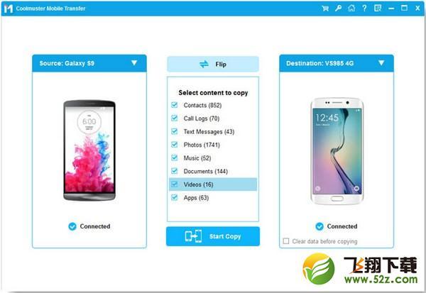 Coolmuster Mobile Transfer(手机数据转移工具)V2.0.7.6 官方版_52z.com