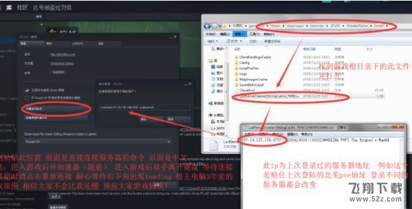 Atlas无法连接服务器跳ping解决方法