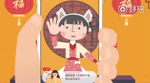 2019支付宝app友善福获得方法教程