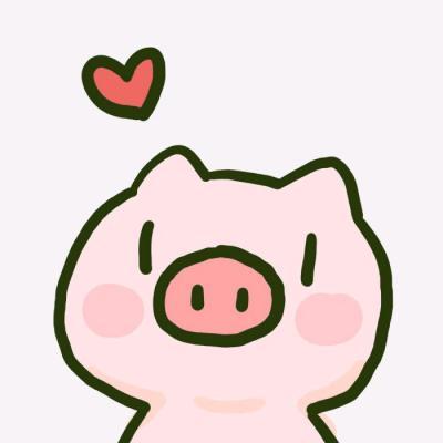 2019猪年情侣头像一对两张超可爱 卡通猪情侣头像一男一女2019精选_52z.com