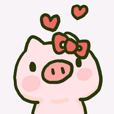 2019猪年情侣头像一对两张超可爱 卡通猪情侣头像一男一女2019精选图片