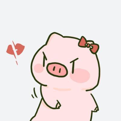 屁屁猪情侣头像_2019猪年情侣头像一对两张超可爱 卡通猪情侣头像一男一女2019精选