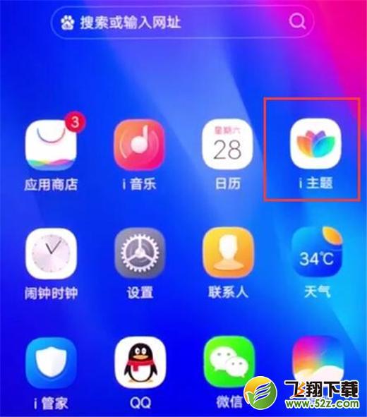 vivo nex双屏版手机备份方法教程