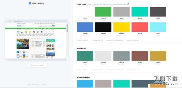 Site Palette Chrome插件V1.5 官方版_52z.com
