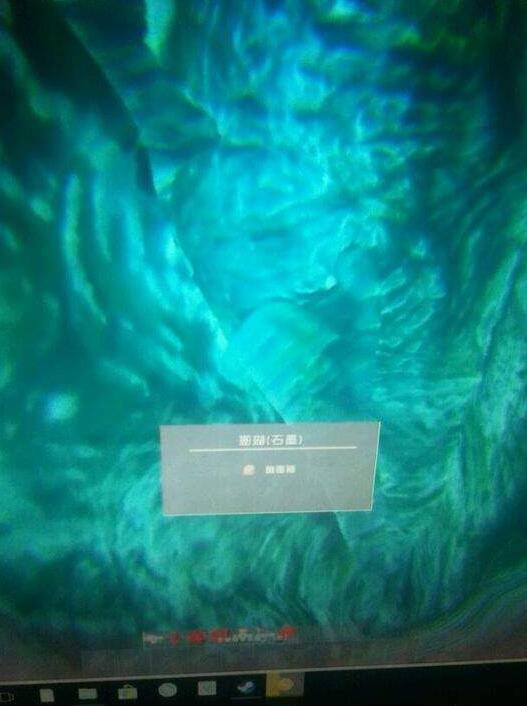 Atlas珊瑚位置介绍_52z.com