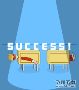 《Mr成功》第5关通关攻略