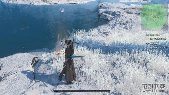 古剑奇谭3冰霜森林主线任务过关攻略_52z.com