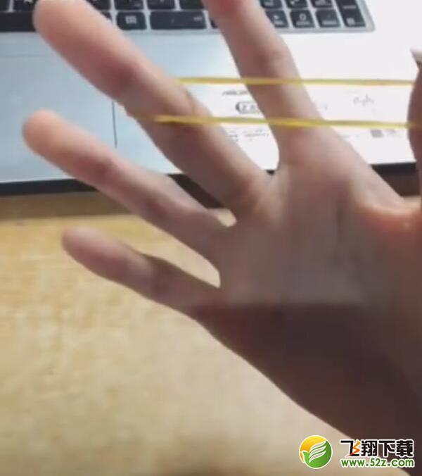 抖音橡皮筋怎么在手指上转圈 弄法图文步骤教程
