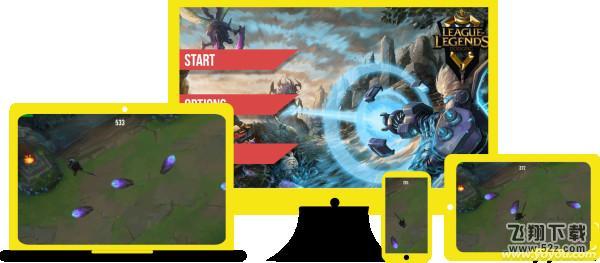 抖音League of Dodging游戏玩法攻略_52z.com