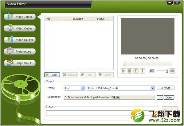 视频编辑软件(oposoft Video Editor)V7.2 绿色版_52z.com