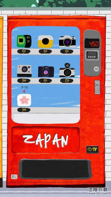 ZAPAN相机V2.5 安卓版_52z.com