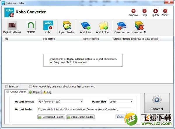 Kobo Converter(电子书格式转换工具)V3.3.18.717.393 官方版_52z.com