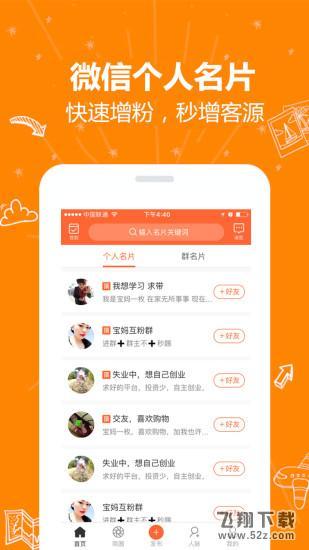青蛙导航V1.0 iPhone版_52z.com