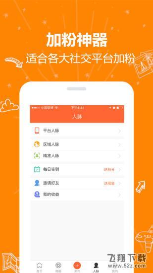 青蛙导航V2.5.7 安卓版_52z.com