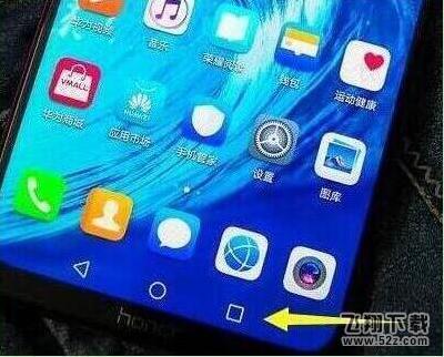 荣耀畅玩8a手机切换应用方法教程