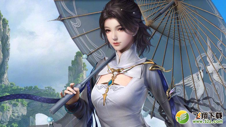 剑网3世外蓬莱1月10日更新内容公告_52z.com