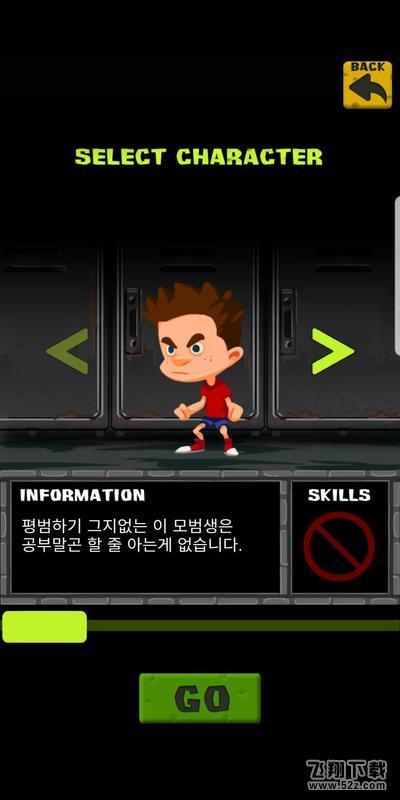 僵尸学校(Zombie School)V1.0.86 安卓版_52z.com