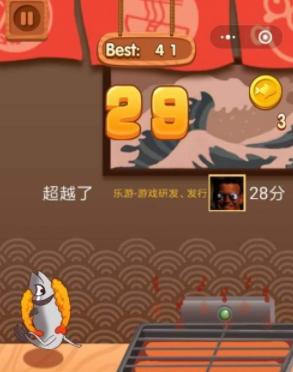 微信疯狂的咸鱼新手玩法技巧攻略_52z.com
