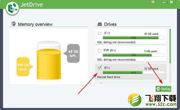 Abelssoft JetDrive(硬盘碎片整理工具)V9.3 绿色版_52z.com
