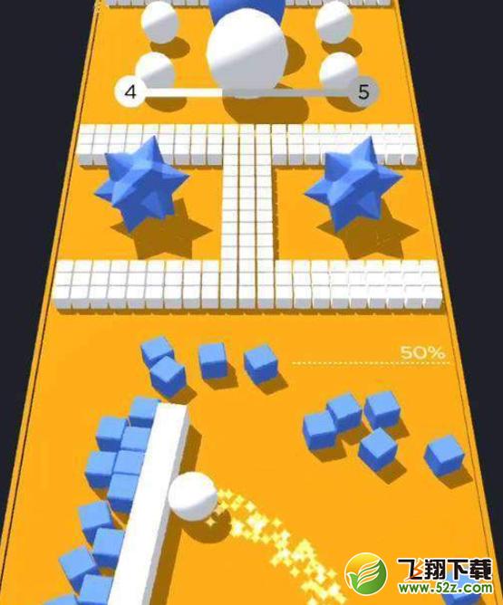 抖音《ColorBump3D》游戏黑屏闪退解决方法攻略_52z.com