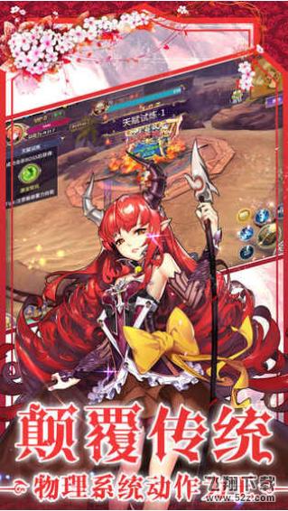 幻想仙境V1.0 苹果版_52z.com
