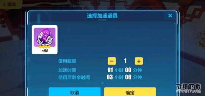 崩坏3春节厨房玩法规则介绍_52z.com