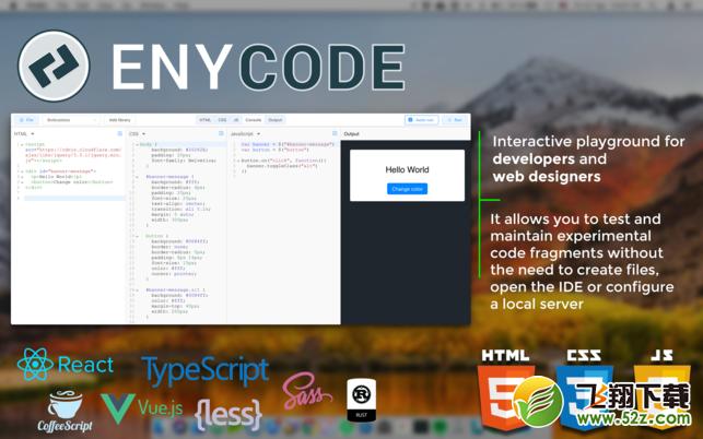 EnyCodeV1.0 Mac版_52z.com