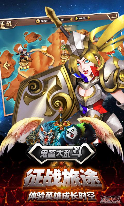 侠影剑心V1.0 iOS版_52z.com