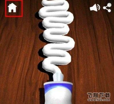 抖音挤牙膏的游戏《Antistress》玩法攻略_52z.com
