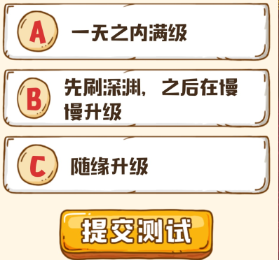DNF95版本欧非测试第八题答案_52z.com