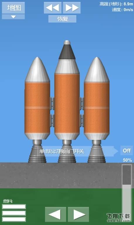 抖音航天模拟器游戏玩法介绍_52z.com