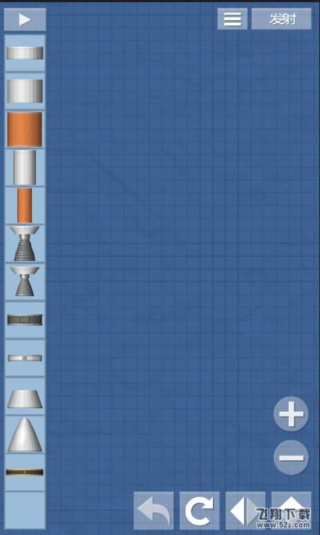 抖音航天模拟器下载地址分享_52z.com