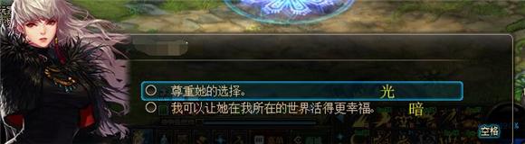 DNF2019春节结局副本图文攻略_52z.com