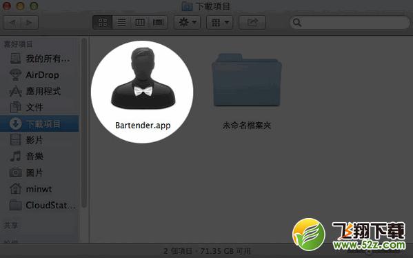 BartenderV3.0.51 Mac版_52z.com