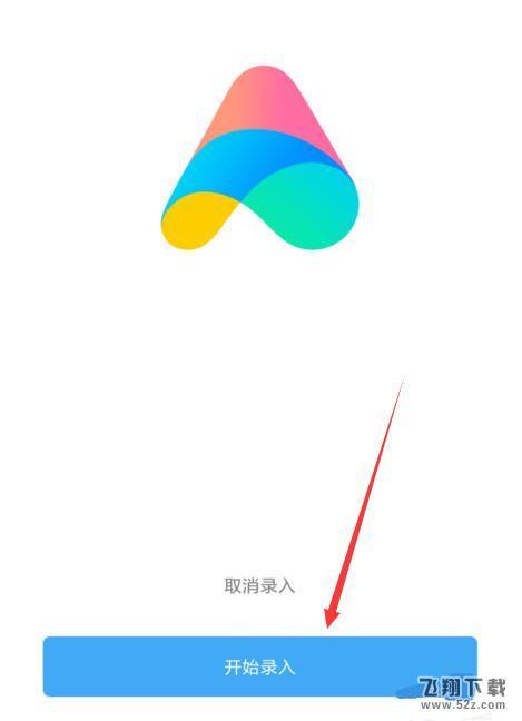 红米note7手机唤醒小爱同学方法教程_52z.com