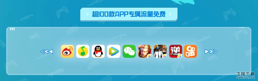 逆战大王驾到福利绝妙礼包领取活动地址2019_52z.com
